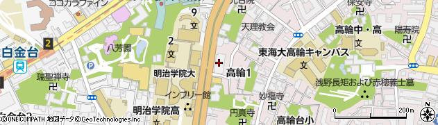 シティタワー高輪周辺の地図