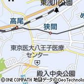 東京都八王子市狭間町1463