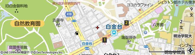 東京都港区白金台周辺の地図
