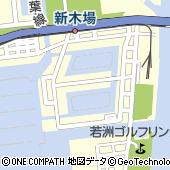東京都江東区新木場