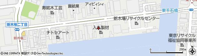 東京都江東区新木場周辺の地図