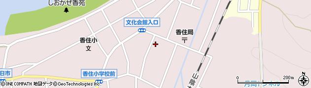 香美町立公民館・集会場香住区中央公民館周辺の地図