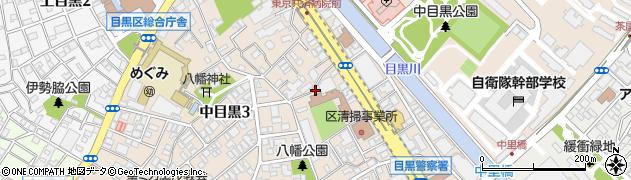 東京都目黒区中目黒周辺の地図