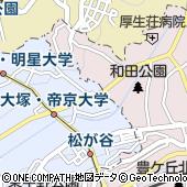 東京都八王子市大塚486-1