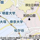東京都八王子市大塚466-1
