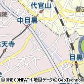 東京都目黒区中目黒2丁目5-28