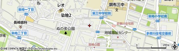 東京都調布市染地周辺の地図