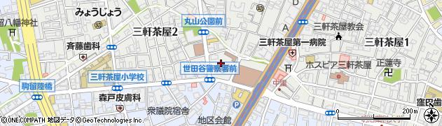 東京都世田谷区三軒茶屋2丁目4周辺の地図