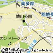 東京都稲城市向陽台