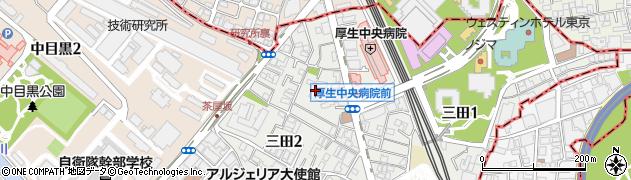 東京都目黒区三田周辺の地図