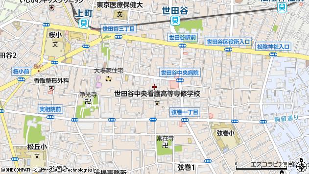 番号 世田谷 郵便 区 若林 郵便番号検索:東京都世田谷区