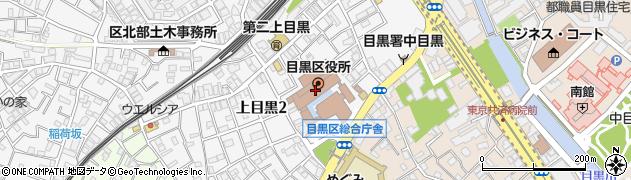東京都目黒区周辺の地図