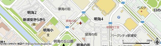 千葉県浦安市明海周辺の地図