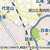 東京都渋谷区恵比寿4丁目20-3