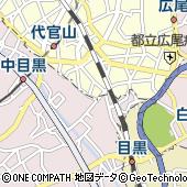 東京都渋谷区恵比寿南2丁目23-17