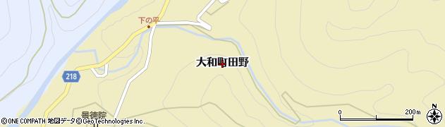 山梨県甲州市大和町田野周辺の地図