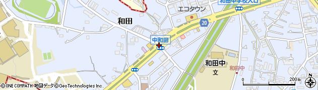 中和田周辺の地図