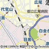 東京都渋谷区恵比寿4丁目20-7