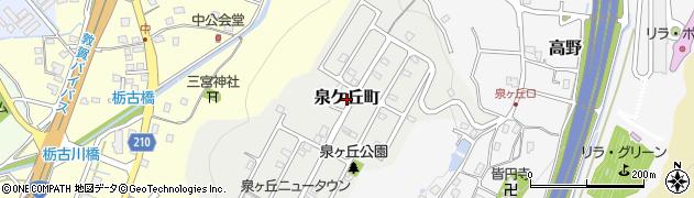 福井県敦賀市泉ケ丘町周辺の地図