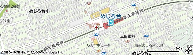東京都八王子市めじろ台周辺の地図