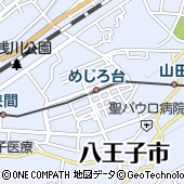 京王電鉄株式会社 めじろ台駅