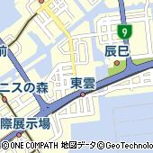東京都江東区東雲