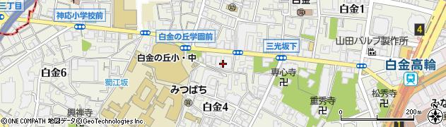 東京都港区白金周辺の地図