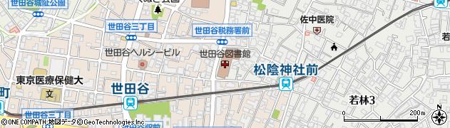 世田谷 区 図書館
