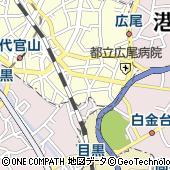 渋谷区立加計塚小学校