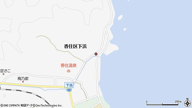 〒669-6564 兵庫県美方郡香美町香住区下浜の地図