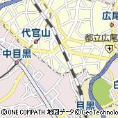 東京都渋谷区恵比寿南1丁目15-1