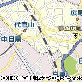 東京都渋谷区恵比寿南1丁目11-2