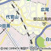 東京都渋谷区恵比寿4丁目3-1