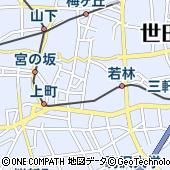 TIKA 世田谷区役所前店