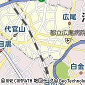 東京都渋谷区恵比寿1丁目22-3