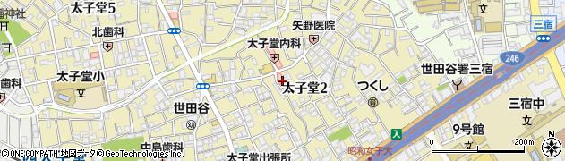 すし上等 三軒茶屋店周辺の地図