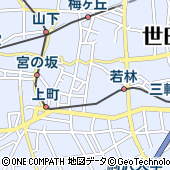 東京都世田谷区