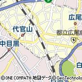 東京都渋谷区恵比寿南1丁目5-5
