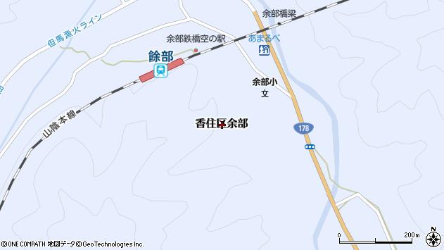 〒669-6671 兵庫県美方郡香美町香住区余部の地図