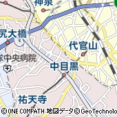 東京都目黒区青葉台1丁目18