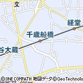 小田急電鉄株式会社 千歳船橋第一駐輪場