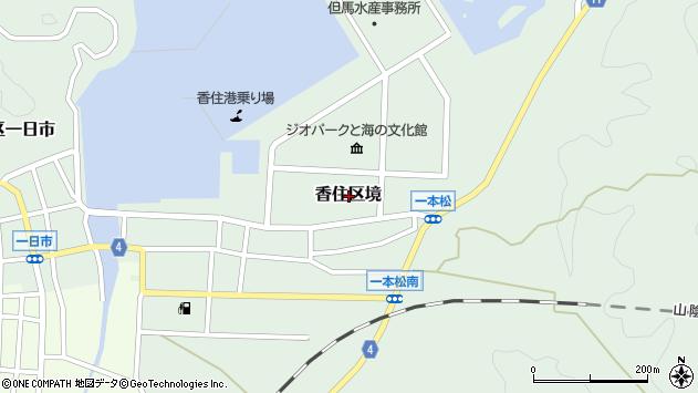 〒669-6541 兵庫県美方郡香美町香住区境の地図