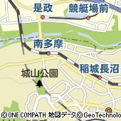 東京都稲城市大丸521-1