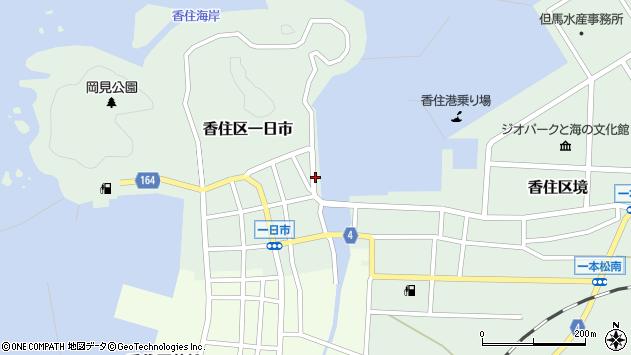 〒669-6542 兵庫県美方郡香美町香住区一日市の地図