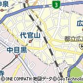 東京都渋谷区恵比寿西1丁目
