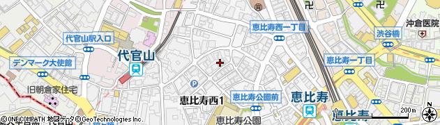 東京都渋谷区恵比寿西周辺の地図