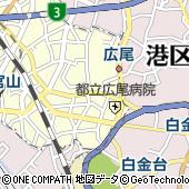 東京都渋谷区広尾5丁目23-6