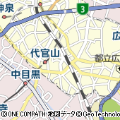 東京都渋谷区恵比寿西1丁目16-6