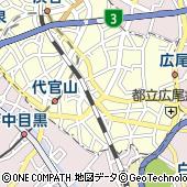 東京都渋谷区東3丁目24-2