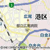東京都渋谷区広尾5丁目18-2